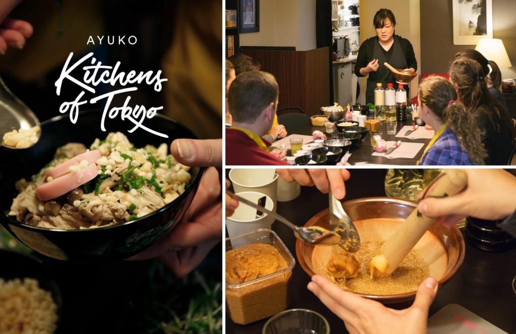 Airbnb Trips Experiences Tokyo Foodie