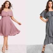 Comprar Vestido Ombro a Ombro - Como usar Vestido Decote Bardot